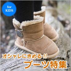 キッズ パーカー・トレーナー特集