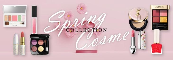 レディース 香水・コスメ特集