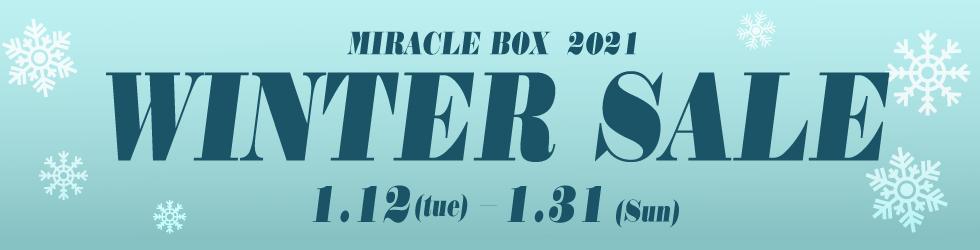 ミラクルボックス WINTER SALE