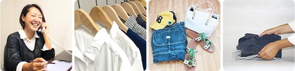 レディース・キッズのブランド服・バッグ・靴のショッピング